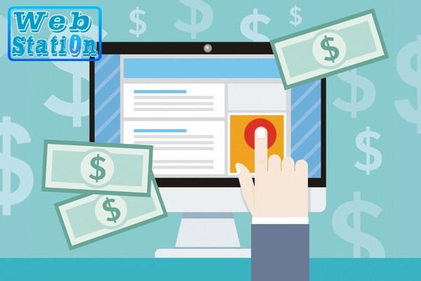 Какво означава PPC (Pay Per Click) и как работи ?