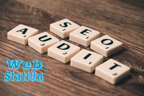 сайт SEO одит и SEO консултации - web station bg
