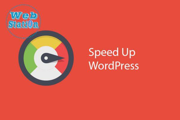 Увеличете скоростта на вашия WordPress уеб сайт