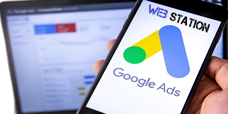 Гугъл Реклама (Google Ads PPC) практически съвети за напреднали